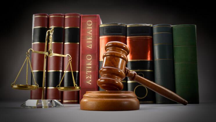Αστικό Δίκαιο  -                               fikiris panagiotis - Αστικό Δίκαιο